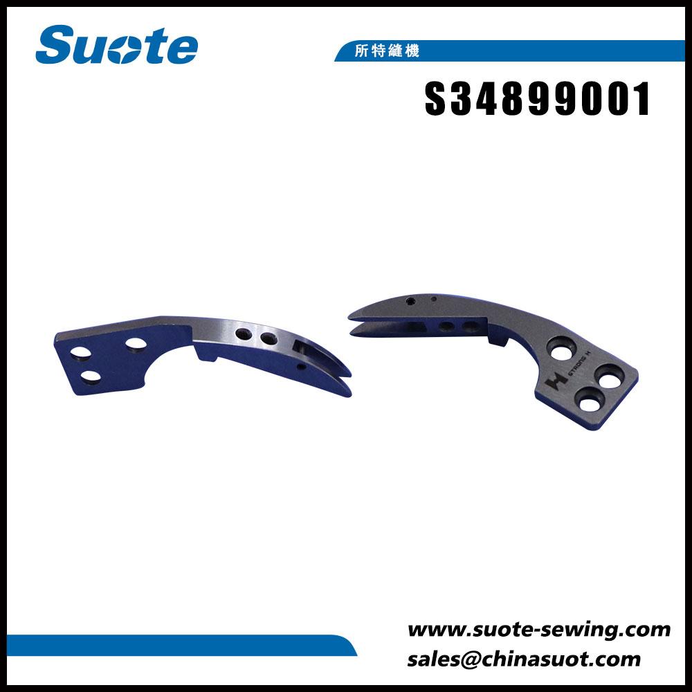S34899001 Movable Knife para sa 9820